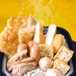 Chicken_Serveat_Self_Heating_Steamboat